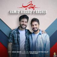 Hamid Hiraad & Ragheb – Jazzab
