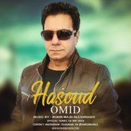 Omid Omidi – Hasoud