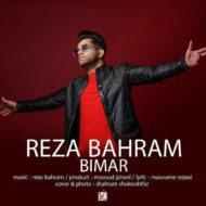 Reza Bahram – Bimar