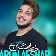 Aron Afshar – Khato Neshan