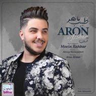 Aron Afshar – Tabibe Maher
