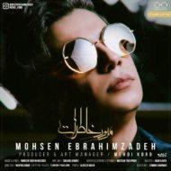 Mohsen Ebrahimzadeh – Moroore Khaterat