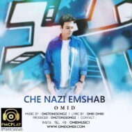 Omid Omidi – Che Nazi Emshab