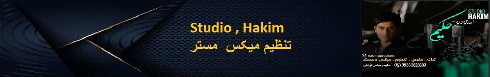 Studio Hakim