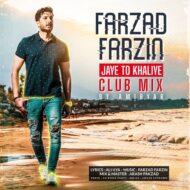 Farzad Farzin – Jaye To Khaliye (Club Mix)