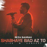Reza Bahram – Shabhaye Bad Az To (Live)
