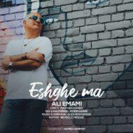 Ali Emami – Eshghe Ma