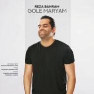 Reza Bahram – Gole Maryam