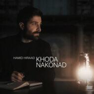 Hamid Hiraad – Khoda Nakonad