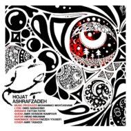 Hojat Ashrafzadeh – Cheshme To
