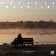 Khaales – Mosafer