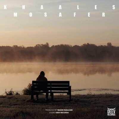 Khaales – Mosafer