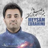 Meysam Ebrahimi – Yadete