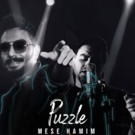 Puzzle Band – Mese Hamim (New Version)