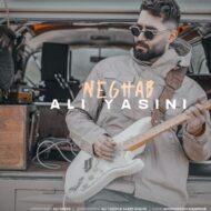 Ali Yasini – Neghab