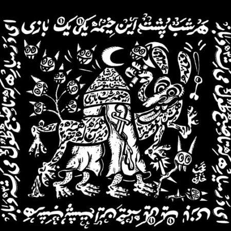 Jarshaa & Babak Tighe – Kheyme Shab Bazi (Ft. Hossein Mousavi)