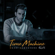 Mehdi AhmadVand – Time Machine