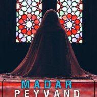 Peyvand – Madar