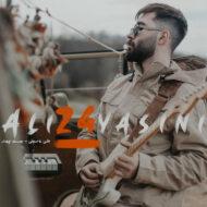Ali Yasini – 24