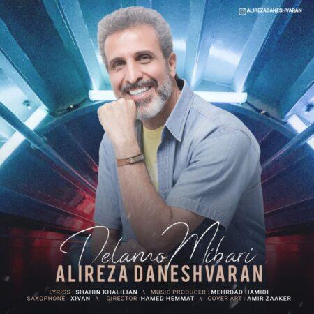 Alireza Daneshvaran – Delamo Mibari