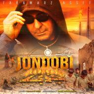 Faramarz Assef – Jonoobi