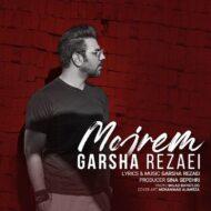 Garsha Rezaei – Mojrem