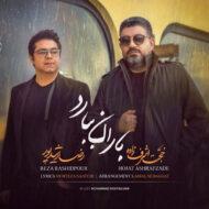 Hojat Ashrafzadeh & Reza Rashid Poor – Baran Bebarad