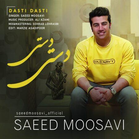 Saeed Moosavi – Dasti Dasti