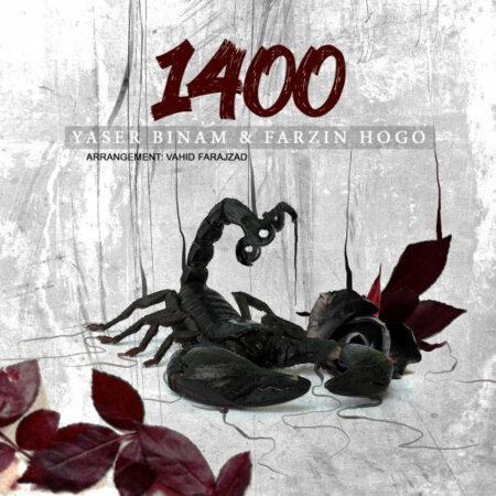 Yaser Binam – 1400 (Ft. Farzan HOGO)