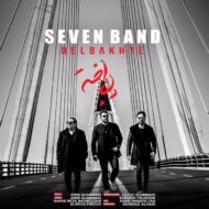 7 Band – Del Bakhte
