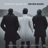 7Band – Donyaye Bade To
