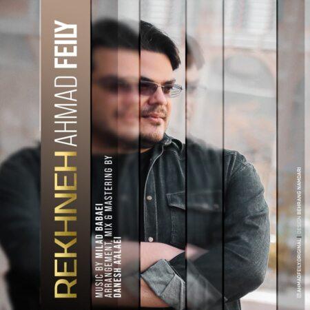 Ahmad Feily – Rekhneh