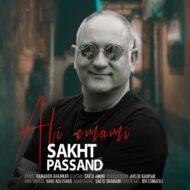 Ali Emami – Sakht Passand