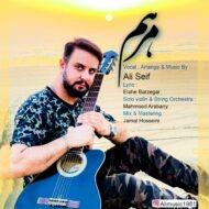 Ali Seif – Marham