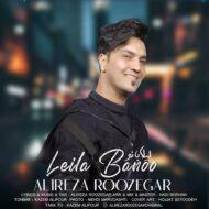 Alireza Roozegar – Leila Banoo