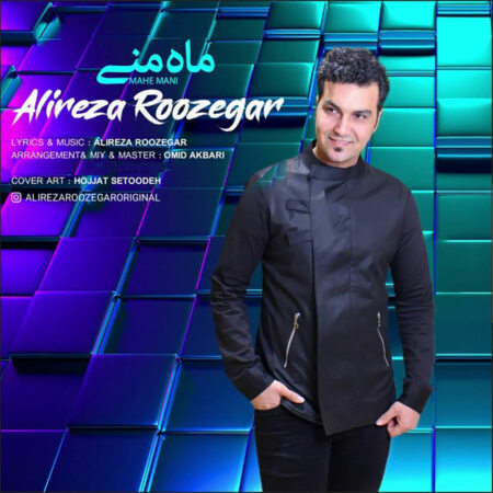 Alireza Roozegar – Mahe Mani