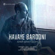 Amir Ghayoomi – Havaye Barooni