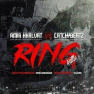 Amir Khalvat Vs CatchyBeatz – Ring (Battle)