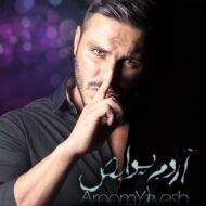 Armin 2AFM – Aroom Yavash