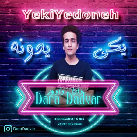 Dara Dadvar – Yeki Yedoneh