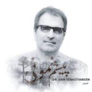 Dr Dan Sebastiansen – Pisham Namooni