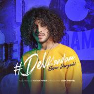 Ehsan Daryadel – Del Kandam