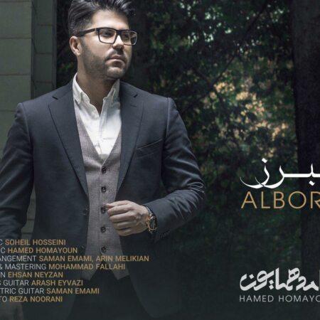 Hamed Homayoun – Alborz