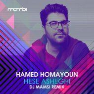 Hamed Homayoun – Hese Asheghi (DJ Mamsi Remix)