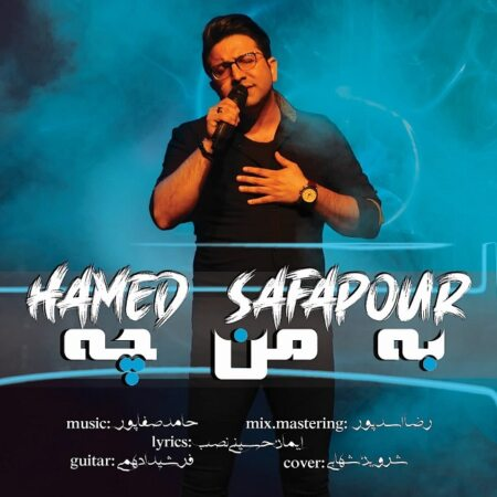 Hamed Safapour – Be Man Che