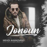Mehdi Ahmadvand – Jonoun