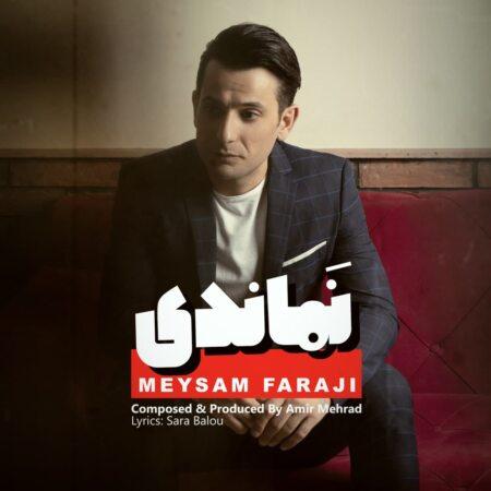 Meysam Faraji – Namandi
