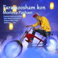 Morteza Pashaei – Faramousham Kon