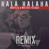 Morteza Pashaei – Hala Halaha (Remix)