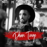Nima Nouri – Delam Tange